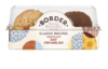 Border Biscuits Chocolate Oat Crumbles 150g